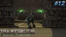 Transformers Rise of the Dark Spark - Бамблби и Дрифт 12
