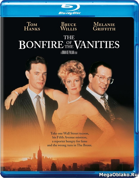 Костер тщеславий / The Bonfire of the Vanities (1990/BDRip/HDRip)