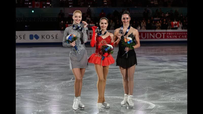 ►ФГП 2017 | Церемония награждения [ТАТ] Алина Загитова