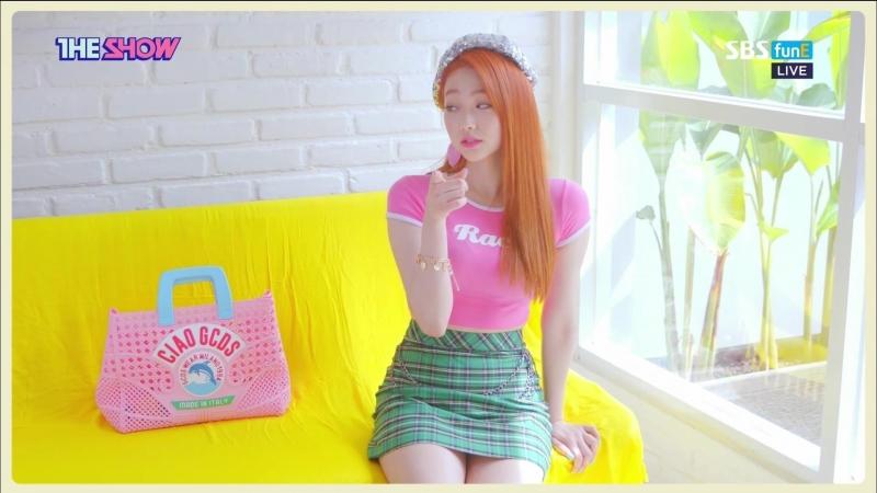 [Unit Debut Stage] 180710 gugudan SEMINA (구구단 세미나) - Ruby Heart Semina (샘이나)