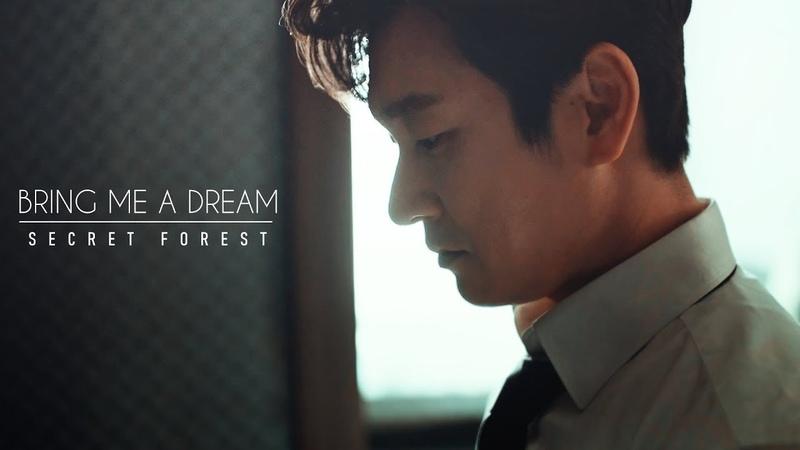 Bring me a dream | Hwang Shi Mok Young Eun Soo