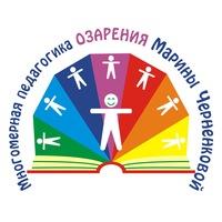 Весенний семинар Марины Черненковой в Москве