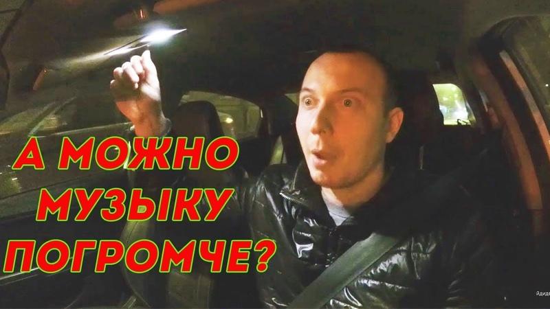 Типичные пятничные пассажиры Яндекс такси,Гетт и Ситимобил БТ25