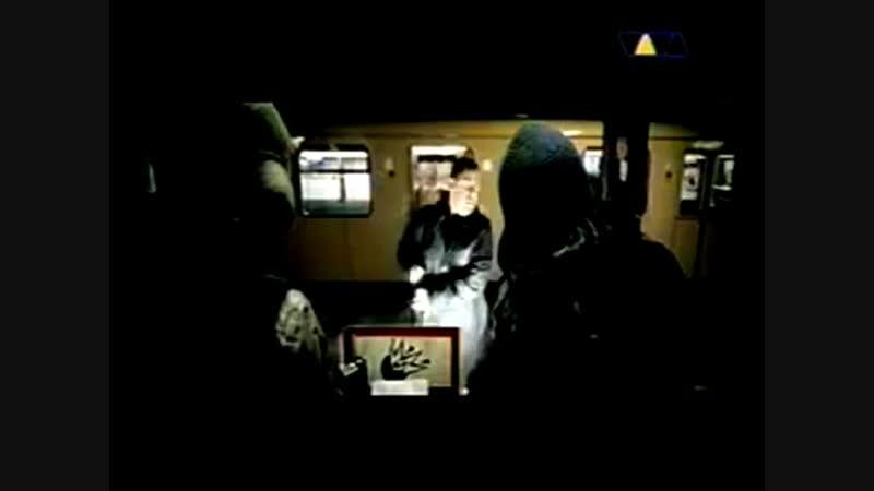 DJ Quicksilver - Amenо (Revers) [VIVA TV]