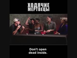«Ходячие мертвецы» | FOX