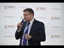 X Гайдаровский форум. Итоги первого дня