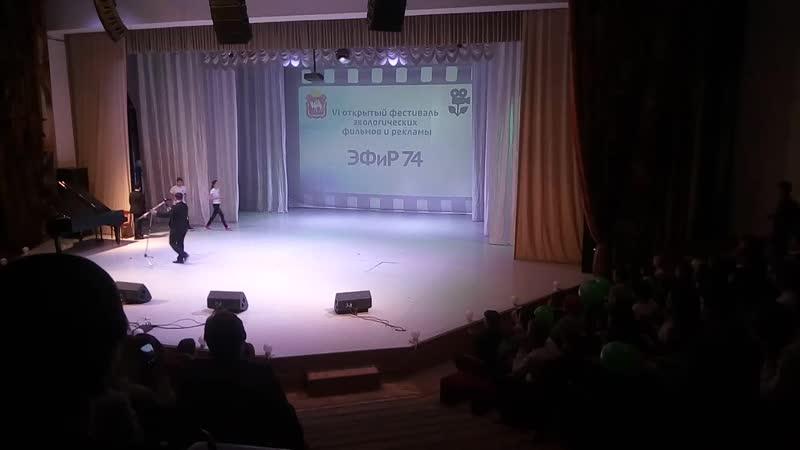 Челябинская скакалка на экофоруме 23.10.2018