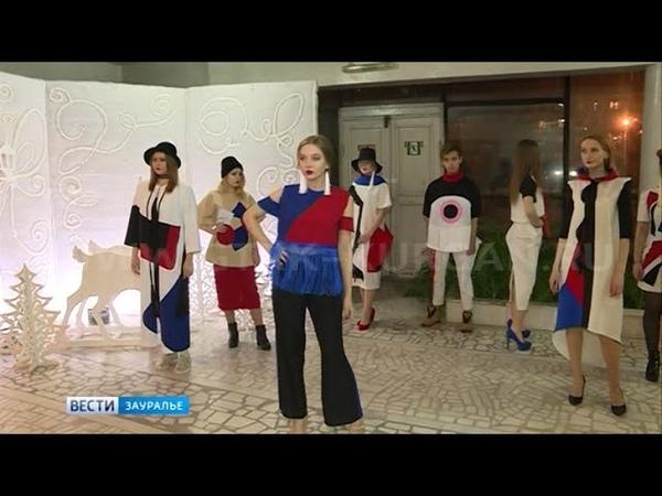 Весёлый ДЯФ в Курганском госуниверситете: в первом конкурсном дне участвуют диза