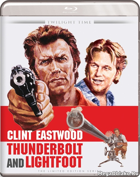 Громила и скороход / Thunderbolt and Lightfoot (1974/BDRip/HDRip)