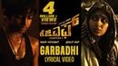 KGF: Garbadhi Song with Lyrics | KGF Kannada Movie | Yash | Prashanth Neel | Hombale Films|Kgf Songs