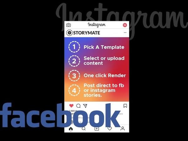 Instagram Story Software – StoryMate