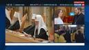 Новости на Россия 24 Пресс секретарь патриарха церковь благословляет все добрые начинания государства