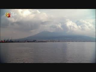Подземные Города - 1 сезон - 1 эп. Неаполь - под Везувием.
