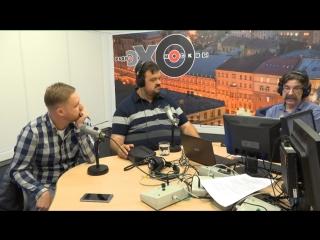 Футбольный клуб _ Сергей Бунтман и Василий Уткин __ 13.08.18