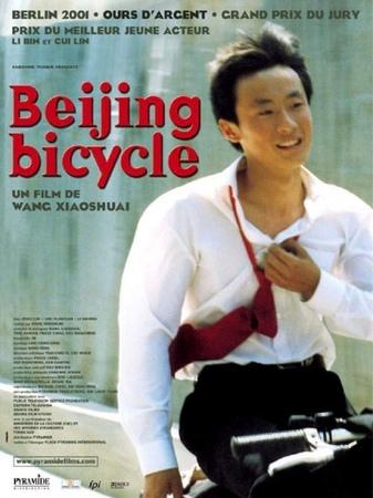 «Пекинский велосипед» (Shiqi sui de dan che, 2000)