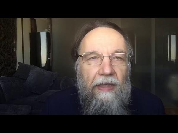 Alexandr Dugin - Congress of New Resistance (Brazil)