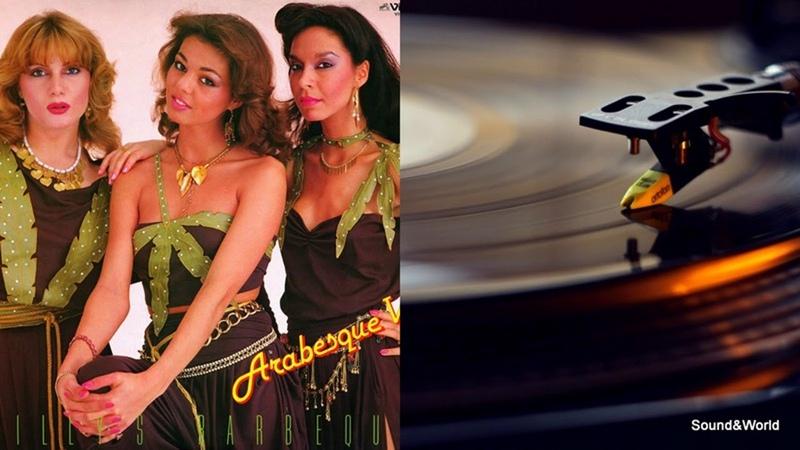 Arabesque – Arabesque V (Vinyl, LP, Album) 1981.