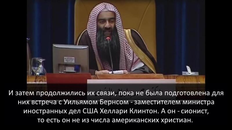 Шейх Хамад Аль-Усман- Козни ихванов, Саудия, кутбист Абу Мухаммад Аль-Макдиси
