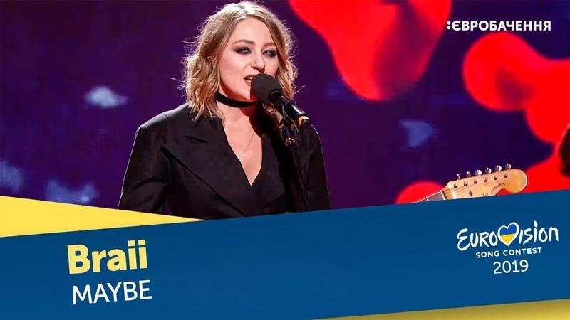 Braii – Maybe. Другий півфінал. Національний відбір на Євробачення-2019