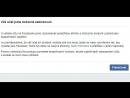 PRÁVĚ TED MI ZRUŠILY UPLNĚ ŮČET NA FB AMERICKÝ NEGERSKÝ PRASATA V KAPSKYM MĚSTĚ