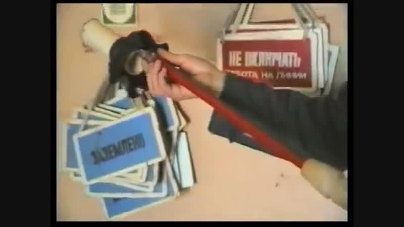 Фильм от Казанских Средства защиты в электроустановках