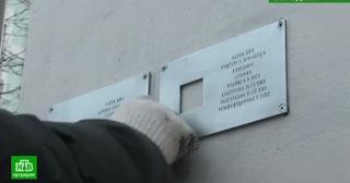 Бывший помощник Милонова пожаловался в Смольный на мемориальные таблички
