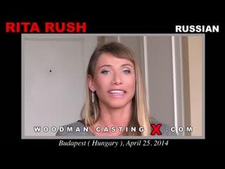 Rita rush - интервью