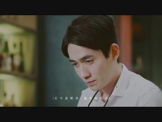 镇魂 guardian  巍澜 借一句刻骨铭心来日方长.mp4