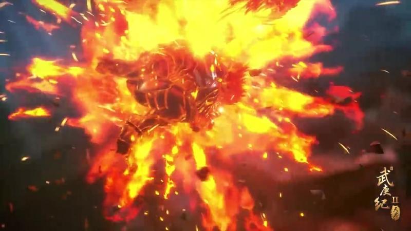 Легенда о Ву Гене - Непокорный воле богов второй сезон 39 серия оригинал