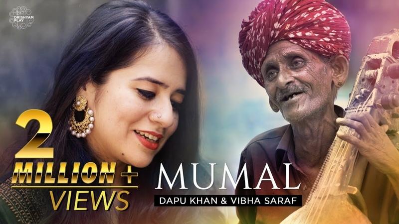 Mumal   Dapu Khan, Vibha Saraf   Santosh J, Mukta Bhatt   Drishyam Play