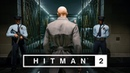 HITMAN™ 2 Master Difficulty The Bank Heist New York Silent Assassin Suit Only