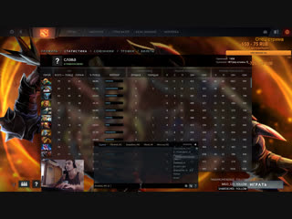 Https://www.twitch.tv/old_sparky 6200 ммр игрок в деле