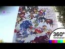 Портреты натюрморты и абстрактные картины появились на фасадах домов в Рошале