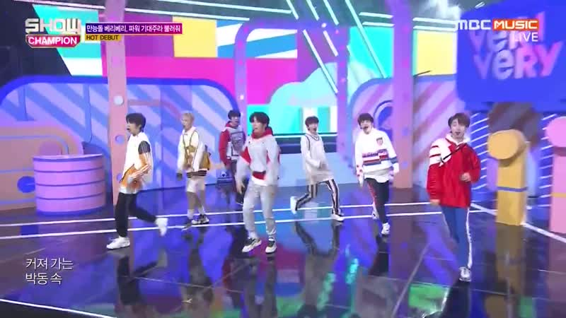 VeryVery - Ring Ring Rind @ Show Champion 190116