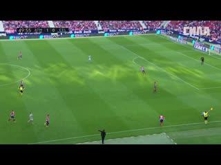 Ла Лига. 32 тур. «Атлетико» — «Сельта»