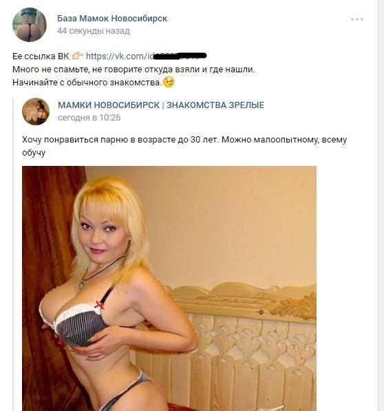 Знакомства зрелых дам ноаосибирск культурные знакомства ставрополь viewtopic p