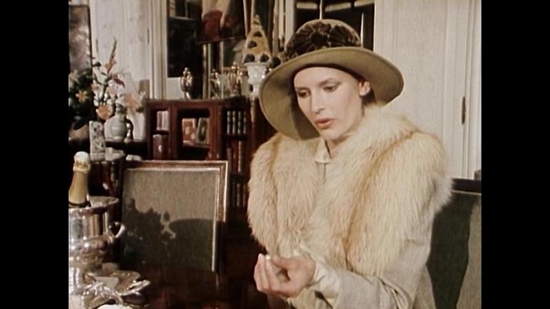 Фантомас Fantômas Fantomas 1979 3
