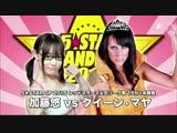 Haruka Kato vs. Queen Maya - Stardom 5STAR Grand Prix 2015 - Tag 1