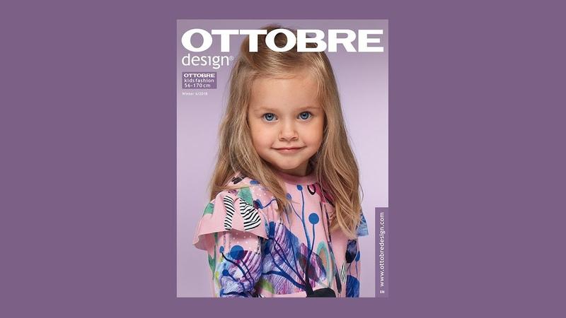 OTTOBRE design® winter 6/2018