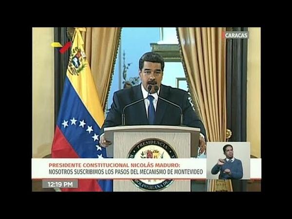 Мадуро заявляет о готовности к диалогу с оппозицией
