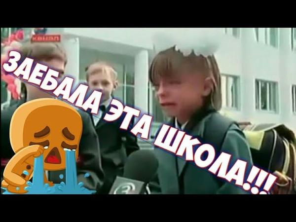 ДЕТИ матерятся Смешные дети Шок УГАР ржач 6