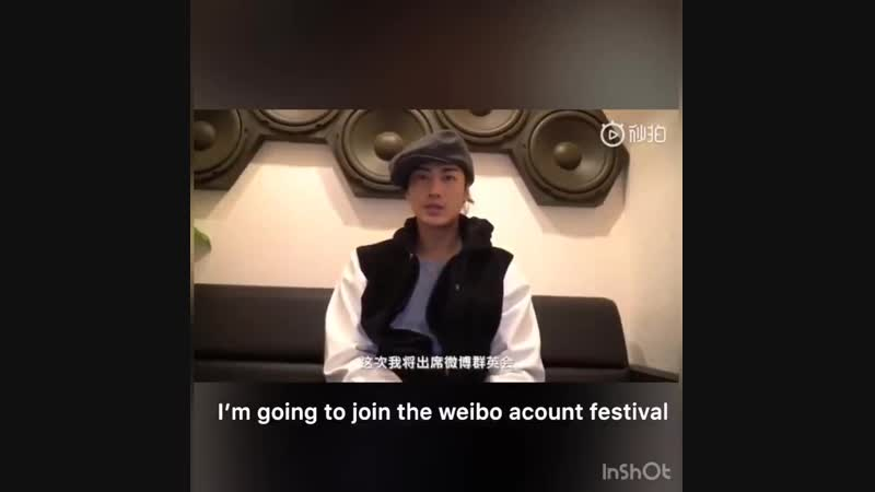 2018.12.16 Weibo Account Festival in Japan 2018 eng.sub