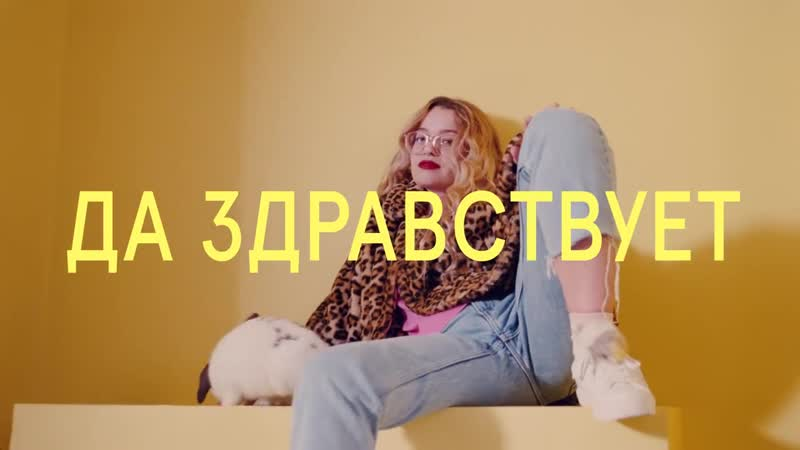 Monki Cares 1-800-LAZY-ECO (Russian subtitles)