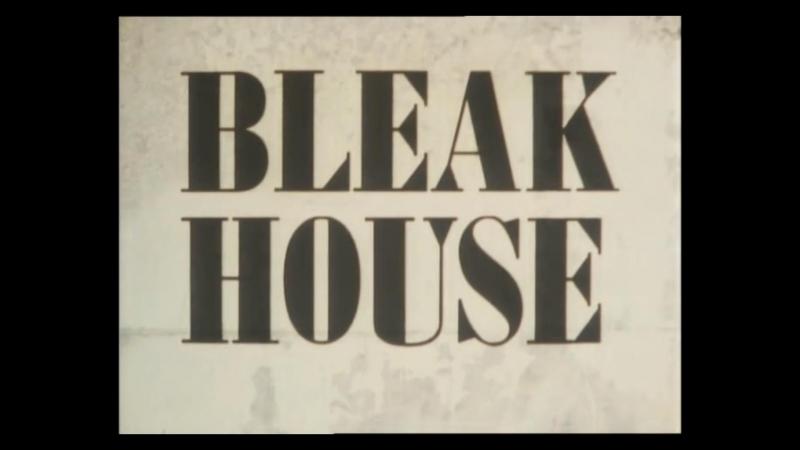Холодный дом' 1985 1 серия