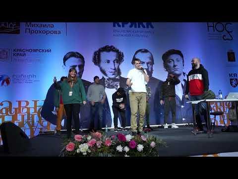 Фристайл рэп баттл КРЯКК - 2018 / BPM
