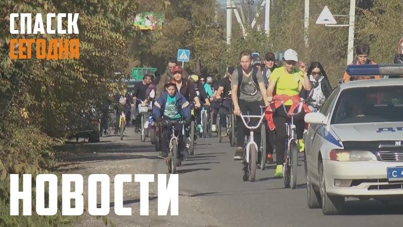 Традиционный Осенний велопарад