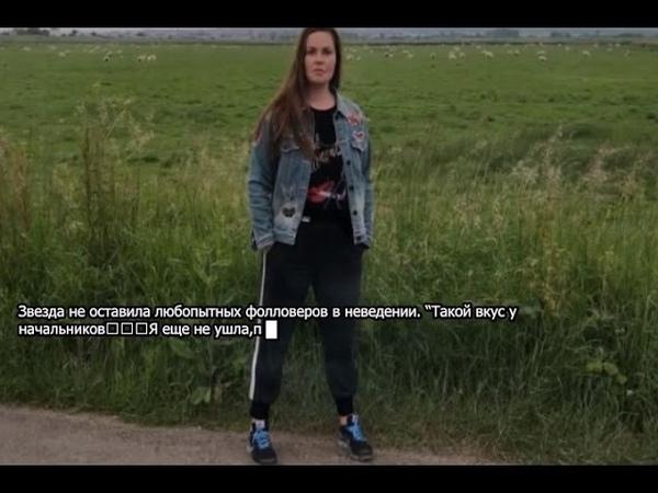 Андреева высказалась после скандального изгнания с Первого канала