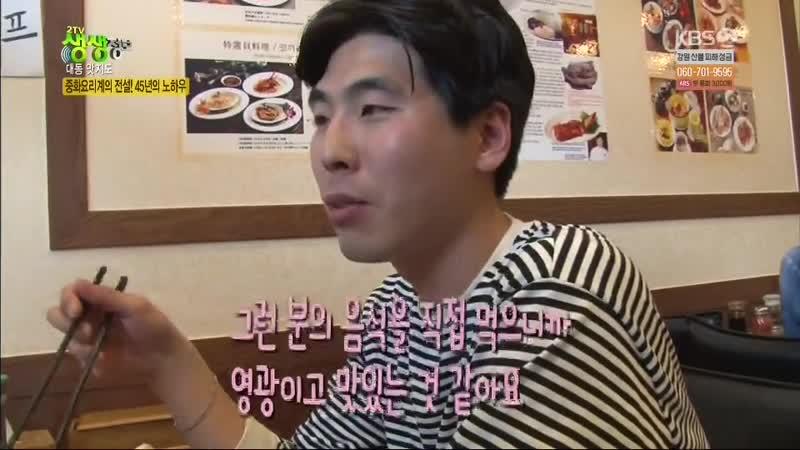 2TV 생생정보 998회 (화) 2019-04-23 저녁6시30분