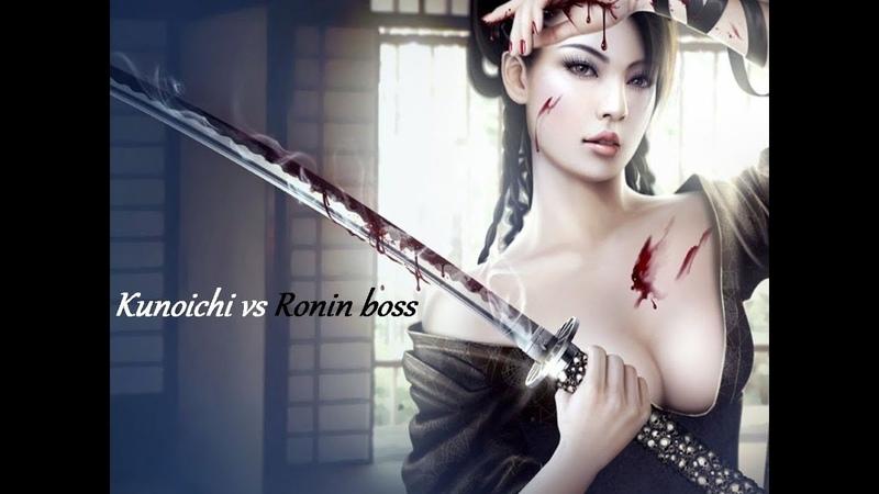 Black Desert - Kunoichi vs Forest Centaur King - Ronin boss from rift