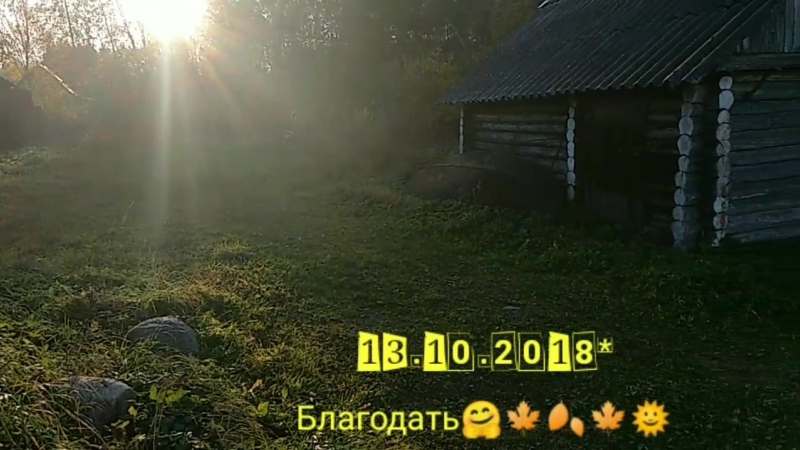28.04.2018* 13.10.2018*(апрель Октябрь) Озеро Заозерье.